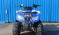 ATV Квадроцикл 110CC, двухтактный двигатель скутера, Сосново