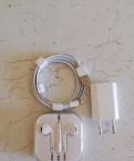 Комплект(зарядное и гарнитура) iPhone 6s