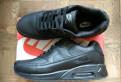 Купить бутсы адидас асе, кроссовки Nike Air Max 90 новые 41 размер