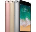IPhone 6s 16/64/128Gb новые оригинал магазин A1688