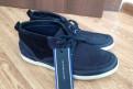 Черные бутсы адидас, новые ботинки Tommy Hilfiger