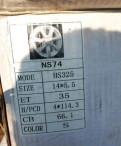 Литые диски yamato mijuno, литые диски r14. 4#114. 3, Коммунар