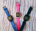 Детские Часы с GPS Smart Baby Watch X200