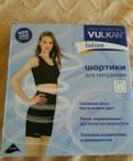 Шорты для похудения Vulkan