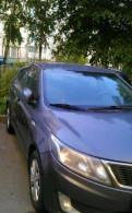 KIA Rio, 2012, форд фокус 2 2008 года цена 1.8