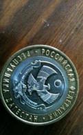 Монета юбил 10руб(2013) Республика Дагестан