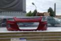 Бампер передний hyndai I30 Б/У, передние стойки стабилизатора на форд фокус 2 цена, Санкт-Петербург