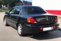 Hyundai santa fe 2007 года, kIA Spectra, 2009, Рябово