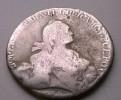 1 рубль 1766 спб-TI-яi, редкость R1 оригинал