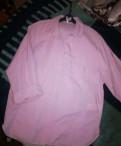 Рубашка befree, заказать дешевую одежду из китая с бесплатной доставкой