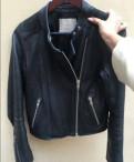Кожаная Куртка Maje, одежда для женщин интернет магазин недорогая для полных