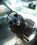 Dodge Caravan, 2003, бмв 120 купе купить