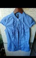 Рубашки, купить горнолыжный костюм женский kalborn в недорого