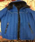 Куртка мужская, зимняя, бренд одежды high