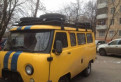 Багажник экспедиционный УАЗ 3741(буханка) +лестниц, коврики ниссан кашкай 2013