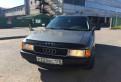 Audi 80, 1987, тойота хайлендер 2014 элеганс, Санкт-Петербург