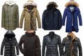 Спортивные костюмы gucci женские, зимние куртки мужские пуховики большой выбор