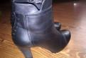 Ботинки из натуральной кожи со шнуровкой bugatti, ботинки весна-осень р.36, 5-37