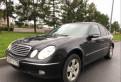 Комплектация опель астра н enjoy, mercedes-Benz E-класс, 2003, Саперное
