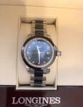 Часы Longines Оригинал