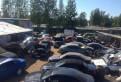 Передние тормозные диски вольво хс90 цена, bMW e36(бмв е 36) Разборка, Ремонт, Санкт-Петербург