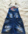 Reima зимние штаны 522122, джинсовый комбинезон
