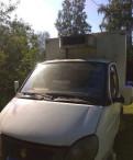 ГАЗ ГАЗель 3302, 2009, авто с пробегом митсубиси л200, Всеволожск