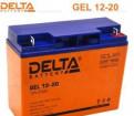 Мотор сузуки бандит, аккумулятор Delta GEL 1220 20ah