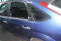 Зап. части для Ford Focus 2 рестайлинг 2008-2011, тормозные колодки тойота королла 2013 цена
