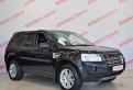 Land Rover Freelander, 2008, мерседес гелендваген 2015 брабус, Коммунар