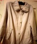 Куртка осенньяя, женское нижнее белье больших размеров интернет магазин