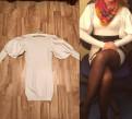 Капроновые колготки фаберлик, шикарный топ шорты платье Missoni блуза DG Оригина
