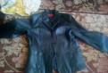 Кожанная куртка, мой первый новый год одежда опт, Выборг