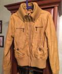 Куртка кожаная, джинсы варенки женские купить