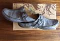 Заказать кроссовки nike из китая, сабо кожаные
