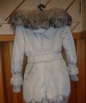 Финский пуховик, костюмы женские для дома