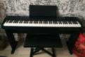 Цифровое фортепиано Casio 120, Сосново