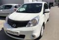 Nissan Note, 2012, шкода октавия 2011 2.0 дизель