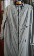 Удлинённая куртка, длинная юбка женская энергия