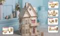 Кукольный домик «Чудо-дом» с мебелью. Набор N1-160