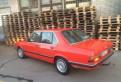 BMW 5 серия, 1984, рено сандеро степвей 2016 года выпуска купить