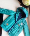Куртка осенняя, Тихвин
