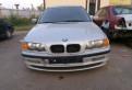 BMW 3 серия, 1999, мерседес gla 200 цена бу