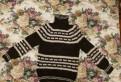 Куртка мужская енот, свитер мужской, Санкт-Петербург