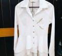 Блузка белая новая есть размеры, фабричный китай свадебные платья