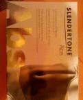 Импульсный массажер Slendertone ABS (пояс)