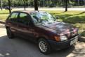 Немецкие машины бу купить, ford Fiesta, 1989
