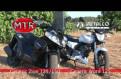 Запчасти для скутера хонда дио 110, скутер Stels zion 150