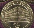 Маяковская и др. обмен жетонов б.б