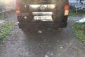 Ваз 2114 супер авто 1.6 98 л.с салон, задний бампер на Pathfinder r51, Пикалево